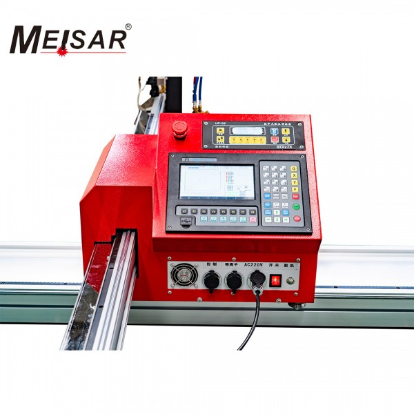 MS-1560 Portable CNC plasma and flame cutting machine