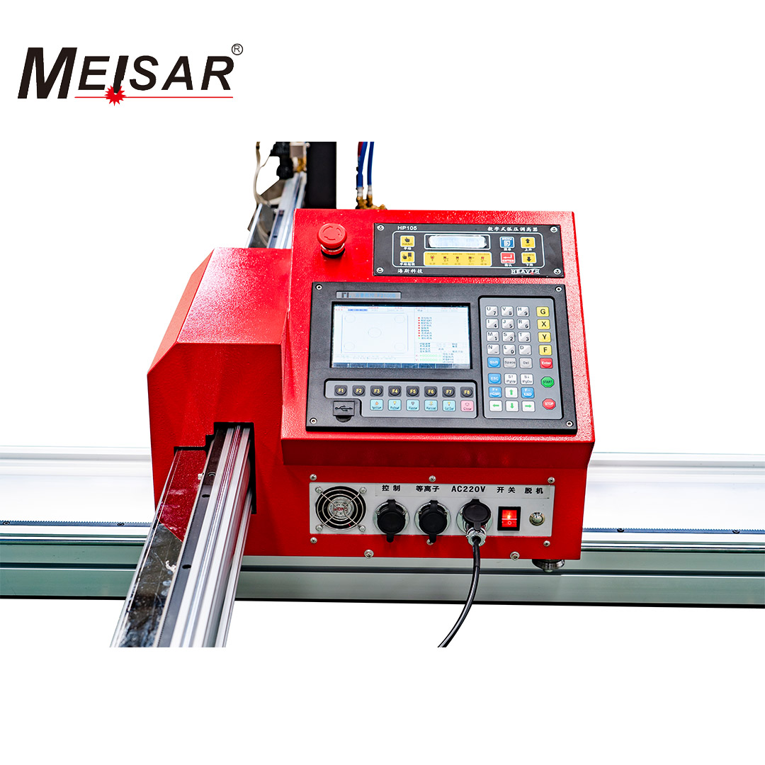 MS-1560 Portable CNC plasma and flame cutting machine Featured Image