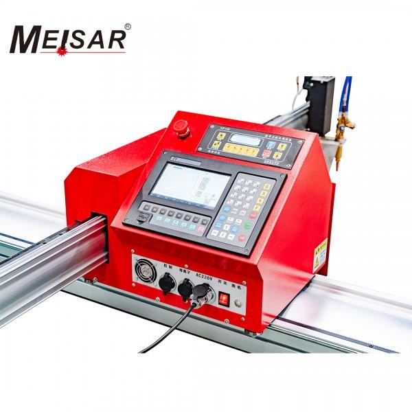 MS-1560 Portable CNC plasma and flame cutting machine