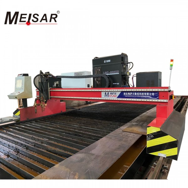 MS-4B (5012) Gantry CNC Plasma Cutting Machine