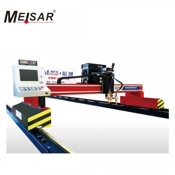 MS-4B (6012) Gantry CNC Plasma Cutting Machine