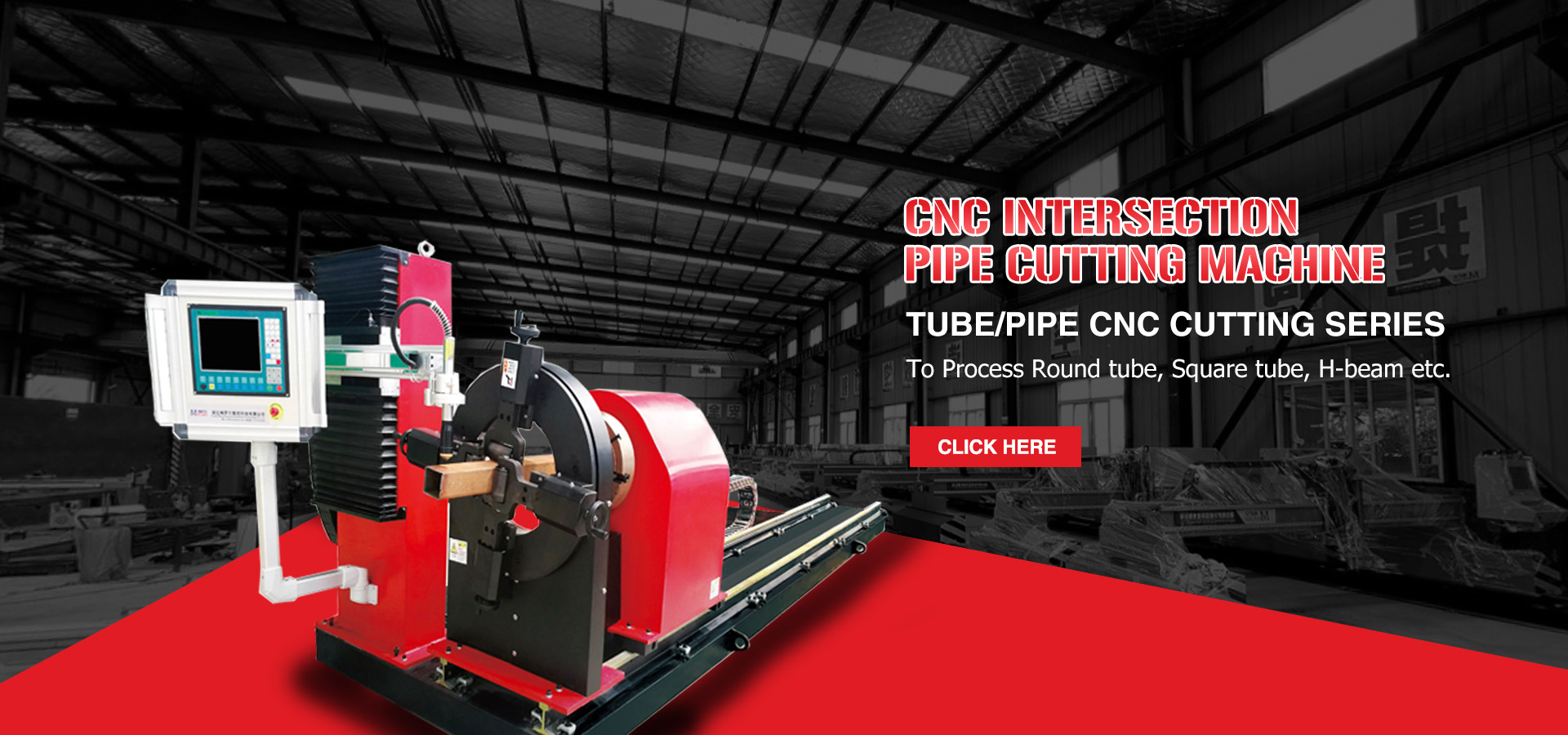 CNC pipe/tube cutting machine