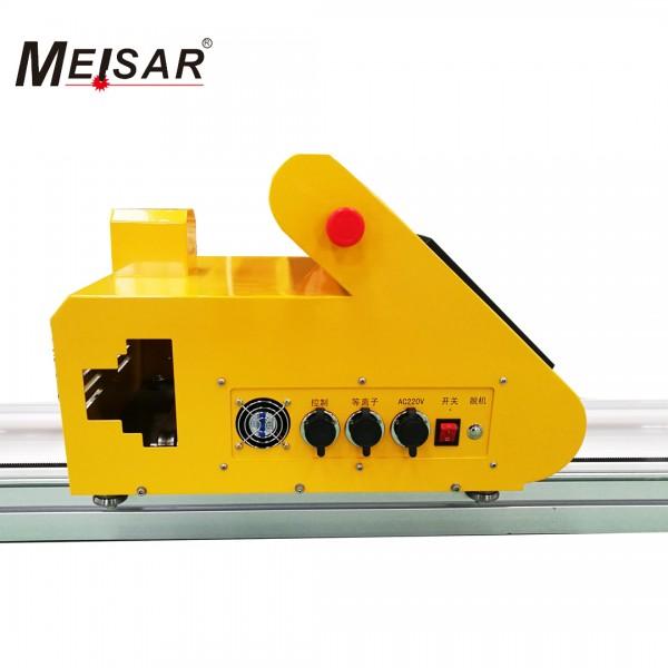 MS-1530HDX Portable CNC Plasma and Flame Cutting Machine