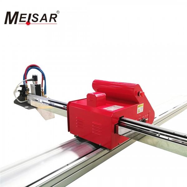 MS-2030 Portable CNC plasma and flame cutting machine