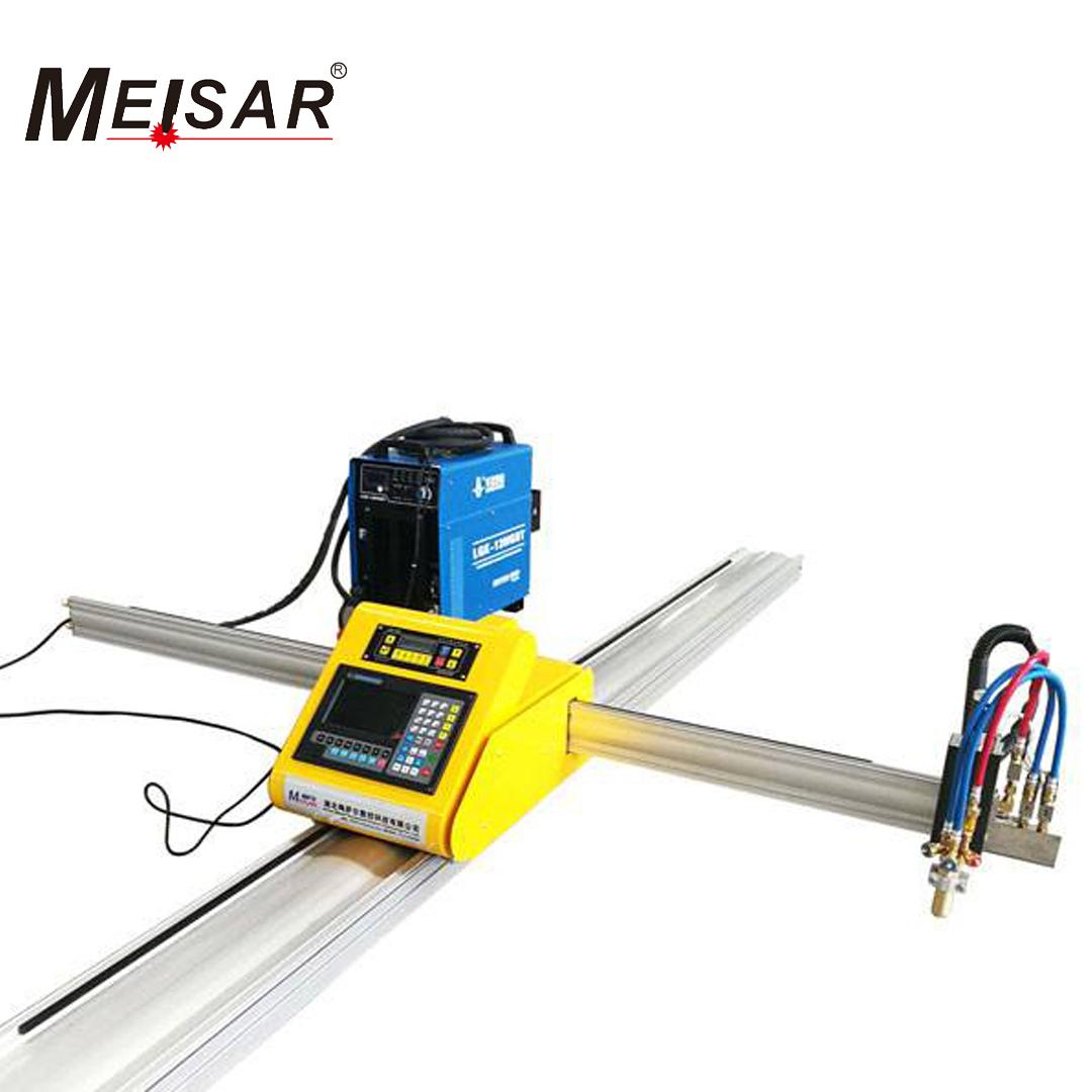 portable CNC cutting machine-5